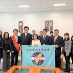日本關西臺商協會第12、13屆會長交接儀式