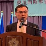 駐南非代表參與愛心活動 傳遞台灣正能量