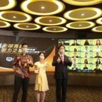 僑委會推動海外青商與臺灣對接 首頒30名青商潛力之星