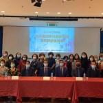 巴西中文教學協會舉辦「2021年巴西地區海外僑民學校教師獎勵暨教師節慶祝大會」
