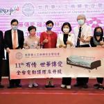 世界華人工商婦女企管協會《世華傳愛,全台電動護理床升級》捐贈專案起跑第一站雲林台大醫院