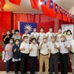 華僑協會總會巴拉圭分會 歡慶雙十