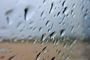 Feito gotas de chuva na vidraça