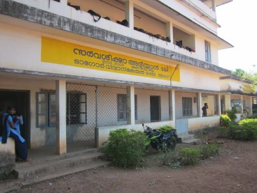 Taliparamba North BRC