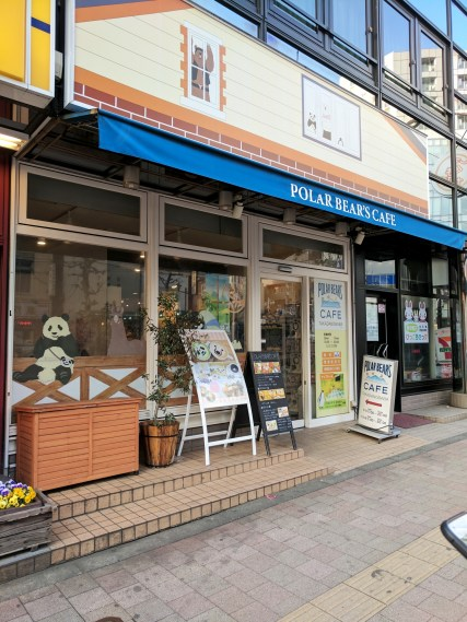 shirokumacafe001