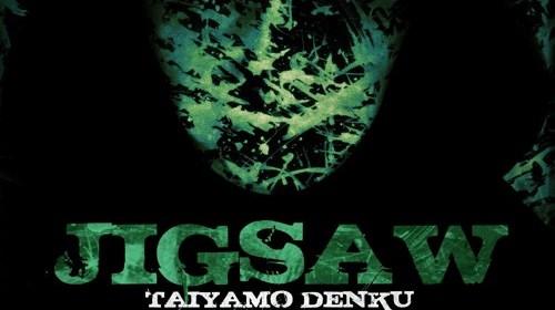"Cover artwork for Taiyamo Denku - ""Jigsaw"""