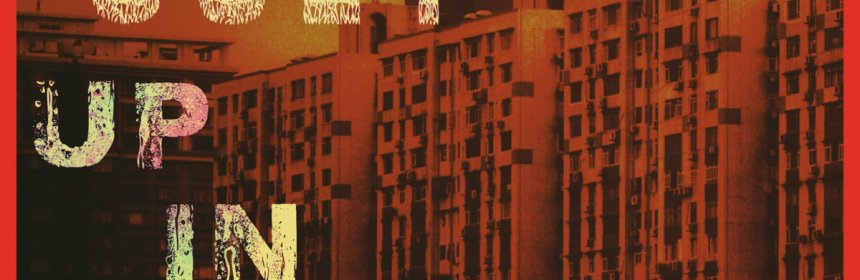 """Cover artwork for Yum Yum Cult - """"Up In The Tenement"""""""