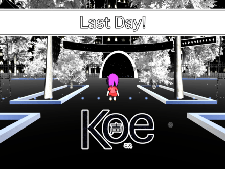 Koe RPG screenshot