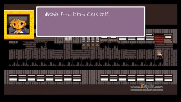 Corpse Party NEC PC-9801