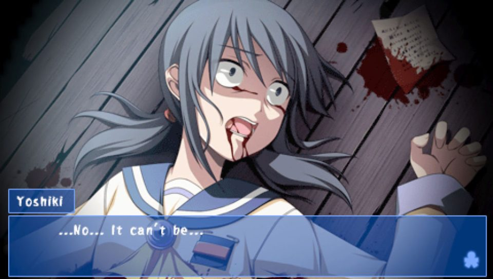 Corpse Party Game Review Breaking Canon