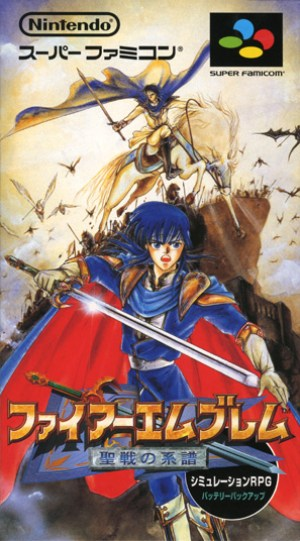 Fire Emblem: Genealogy of the Holy War Super Famicom cover art
