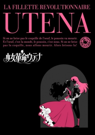 Revolutionary Girl Utena poster