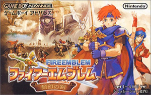 Fire Emblem: The Binding Blade (Fuin no Tsurugi) game cover art