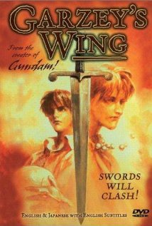 Tales of Byston Well: Garzey's Wing anime poster