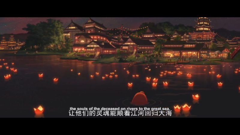 Big Fish & Begonia Chinese animated movie