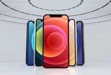 Photo of iPhone 12:苹果跨进5G时代