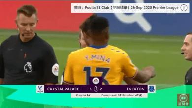 Photo of 【英超 Post-Match】水晶宮 2:1 愛華頓 | Crystal Palace vs Everton | 英超精華 | Premier League Hightlights