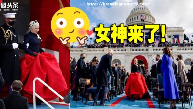 Photo of 【美国总统】女神卡卡身穿洋装华丽登场