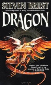 Cover of Dragon by Steven Brust