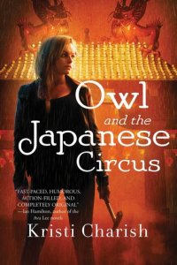 Cover of Owl and the Japanese Circus by Kristi Charish