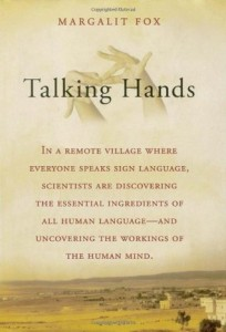 Cover of Talking Hands by Margalit Fox