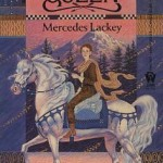 Cover of Arrows of the Queen by Mercedes Lackey