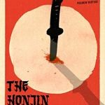 Cover of The Honjin Murders by Seishi Yokomizo