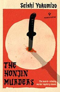 Cover of The Honjin Murders by Seishi Yokomizo
