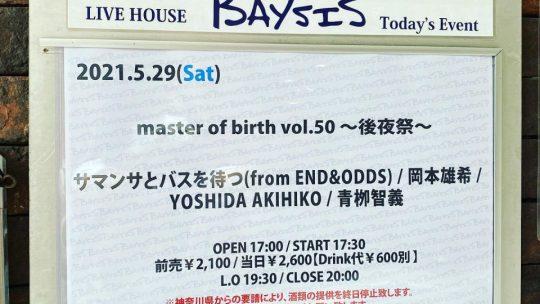 横浜BAYSIS『master of birth vol.50 ~後夜祭~』