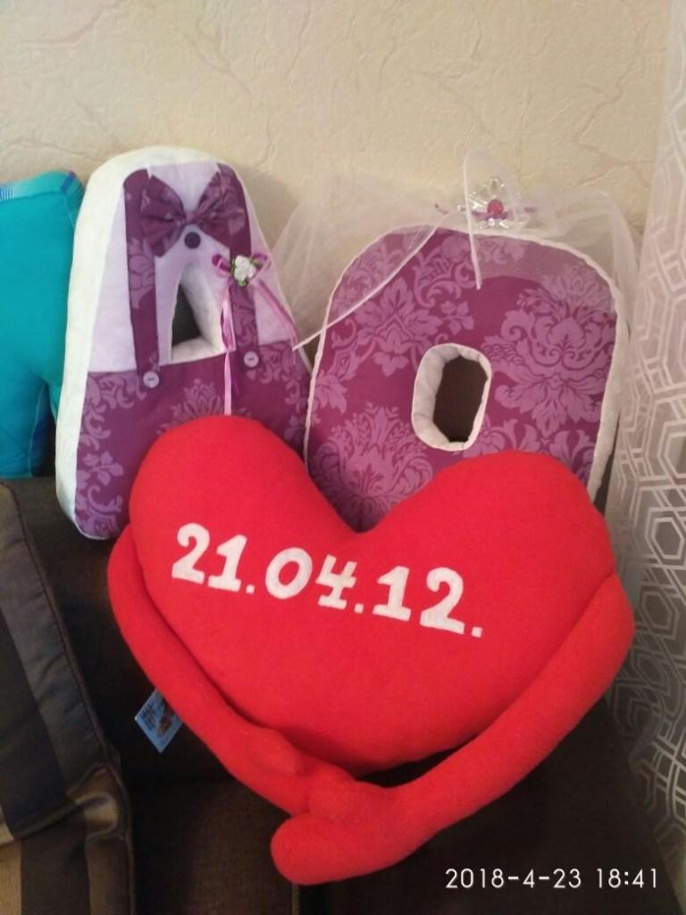 coussin St-Valentin