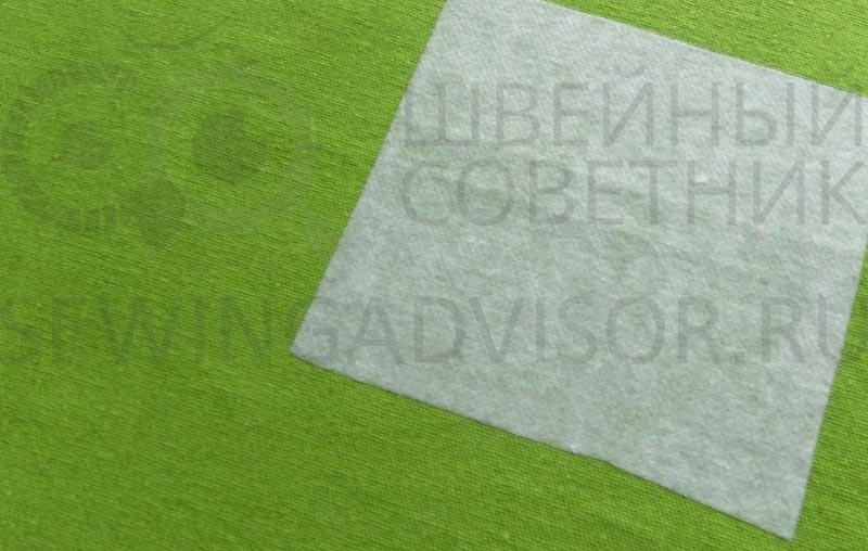 boutonnière en tissu