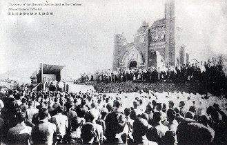 Memorial service at Urakami Cathedral.
