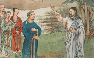 From Xinxiang Series of Biblical Illustrations, Catholic University of Peking; via RBSC at ND, University of Notre Dame.