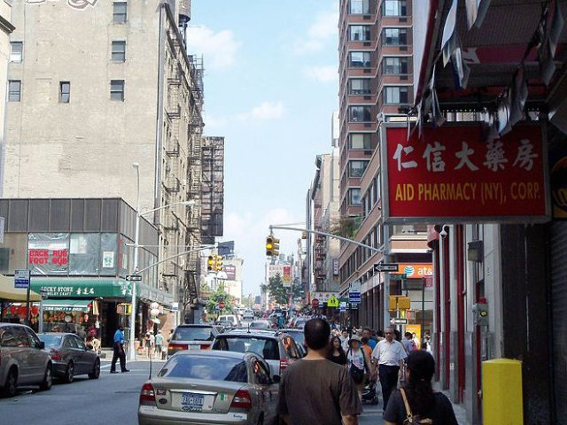 Photo by Idawriter, Walker and Centre Streets, New York City. (July 18, 2021)