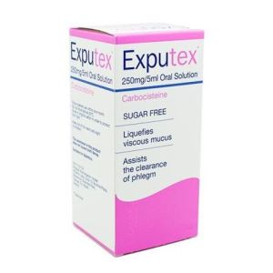 EXPUTEX 250MG/5ML ORAL SOLUTION 200ML