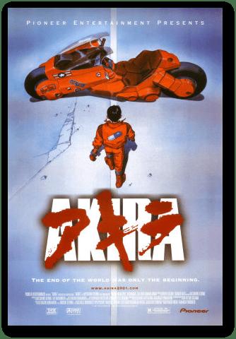 Akira au cinéma !
