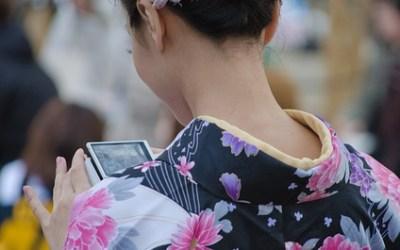 Kimono et Yukata – 着物/浴衣