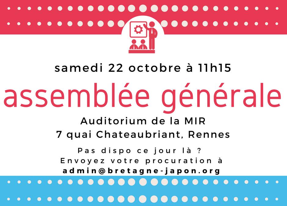 Assemblée générale 2016-2017