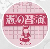 Film d'animation japonais