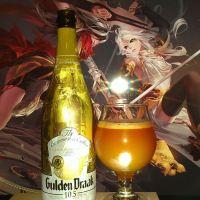 Gulden Draak The Brewmaster's Edition by Brouwerij Van Steengerge