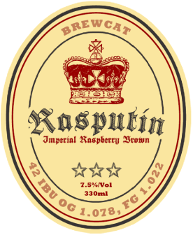 Imperial Raspberry Brown Ale