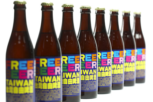27Superflex_free beer_small