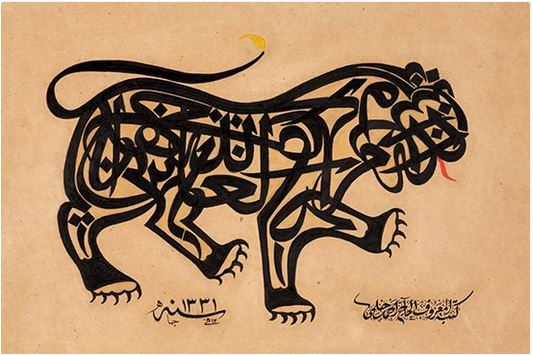 Calligraphic composition in the form of a lion – Ahmed Hilmi – Ink and watercolour on paper – Ottoman Turkey 1913Calligraphic composition in the form of a lion – Ahmed Hilmi – Ink and watercolour on paper – Ottoman Turkey 1913