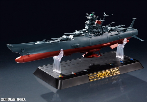 Die-Cast Space Battleship Yamato – Brian.Carnell.Com