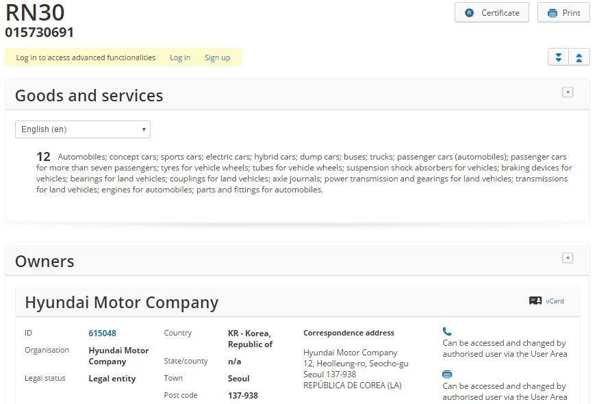Hyundai RN30 Trademark