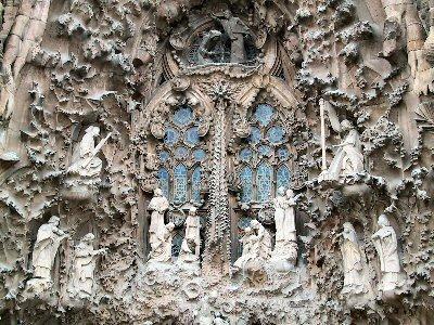 Antoni Gaudi\'s Sagrada Familia