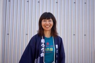Sayuri Suzuki Schreiber