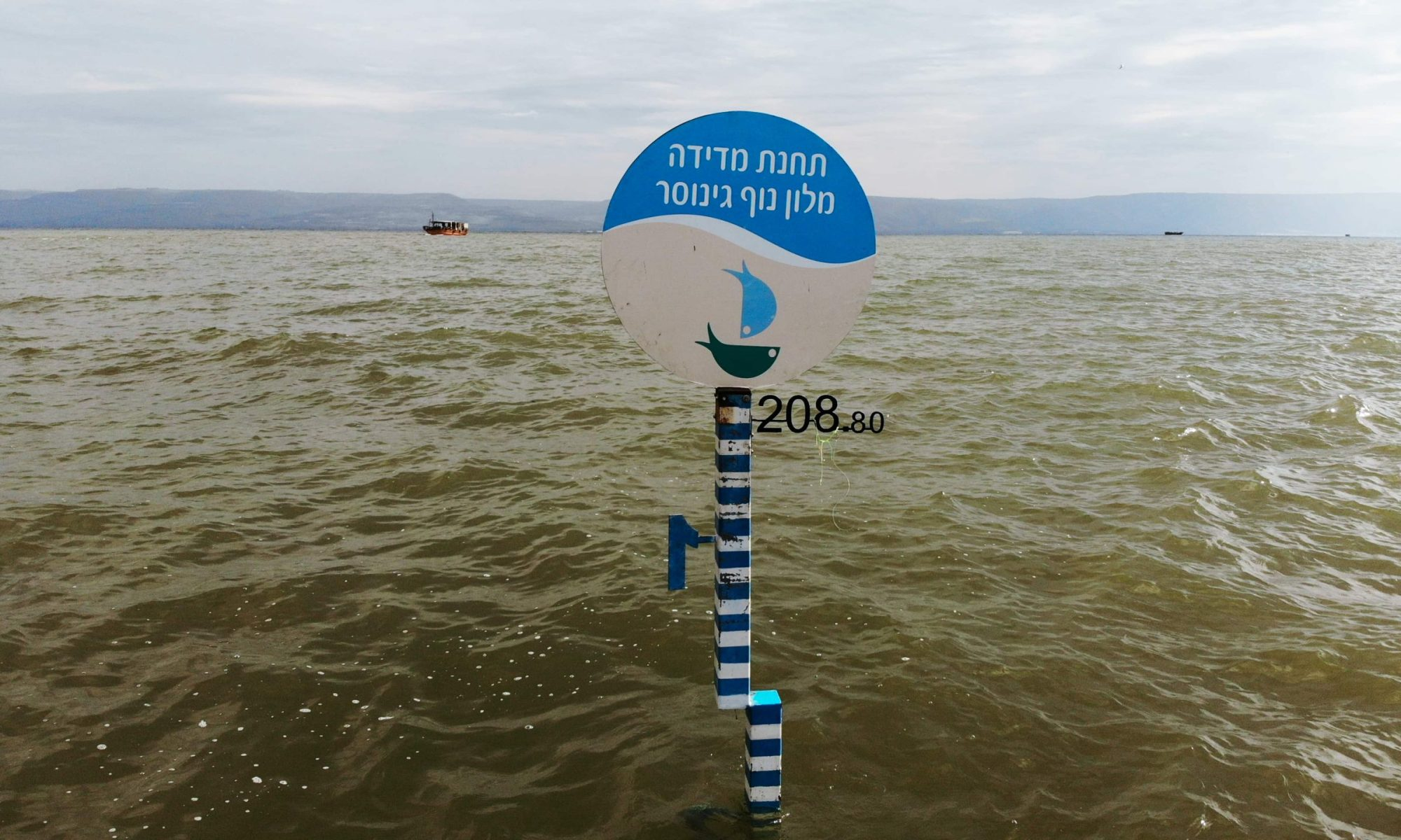 Kinneret level indicator