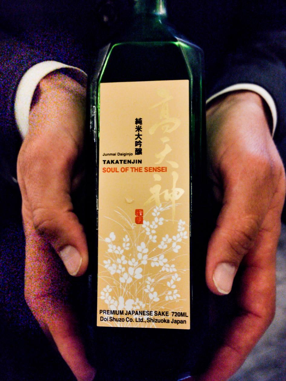 alinea - takatenjin - soul of the sensi - jumai daiginjo - sake - japan - august 2016