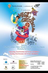 Magic in Cartoonland - Maonel Theatre Teatru Manoel Valletta Malta